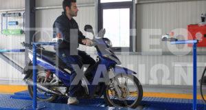 moto-02